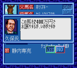 wp1sfc199703.png