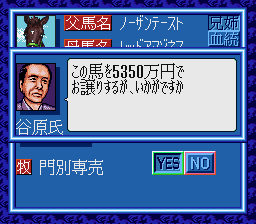 wp1sfc199705.png