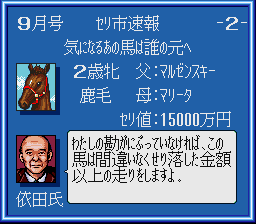 wp1sfc199708.png